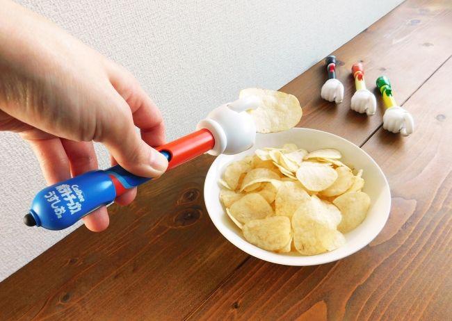 ポテトチップス専用デバイス『スマートポテトチップス』