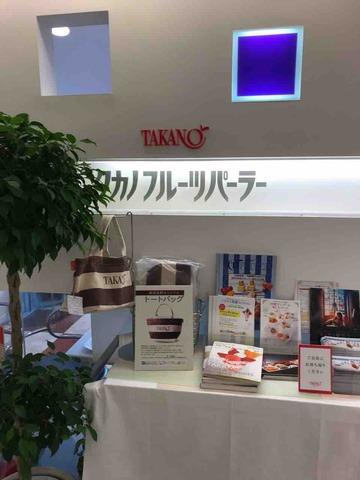 タカノフルーツパーラー(東京・新宿)の「沖縄マンゴーパフェ」