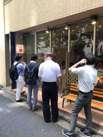 肉塊UNO(東京・西新橋)の「ランチ」
