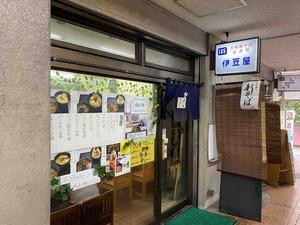 伊豆屋(横浜・山内町)の「めごち天ぷら定食」
