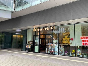 brasserie 024(横浜・みなとみらい)の「Menu a Dejeuner」