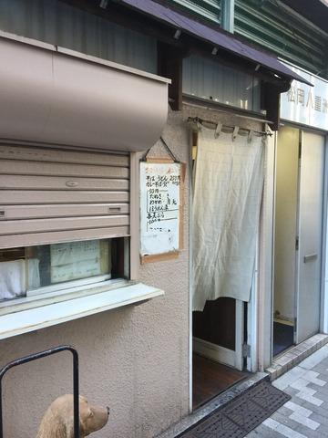 わんぱく(東京・八重洲)の「かけそば+ほうれん草+ごぼう天」