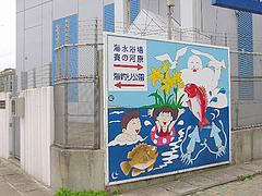 飛島酒田 海水浴場