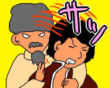 少林寺目人権3