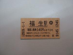 DSCF1296[1]