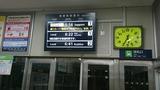 180127網走駅 (2)