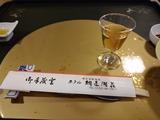 200629網走湖荘 (11)