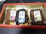 200630松木御礼