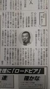170711道建新聞 (2)