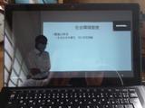 210515 S塾北海道セミナー