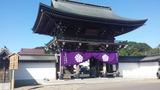 140830禅龍寺落慶式 (1)