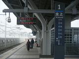 台南駅ホーム (2)