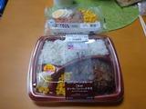 210509ローソン夕食 (2)