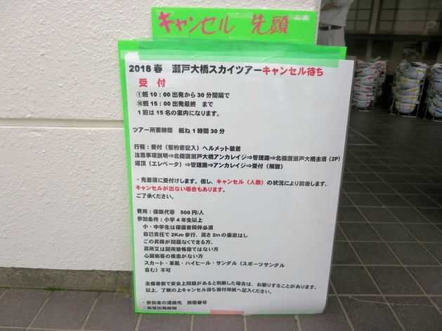 IMG_3563 (2)