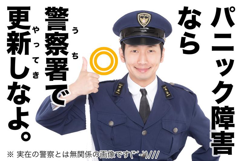 ookawa151107228319_TP_V