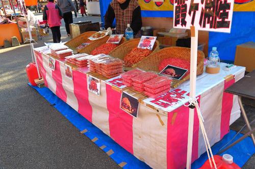高幡不動201412-14