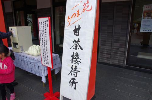 高幡不動201404-6