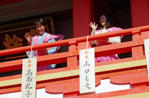 高幡不動尊節分会2013-11