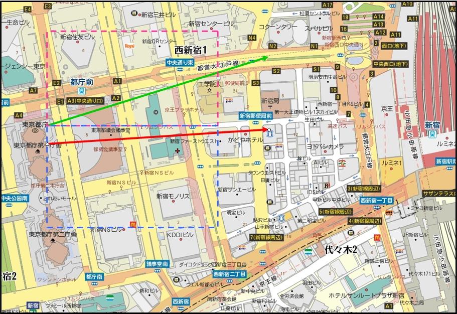 散歩写真(vol.87)新宿 東京都庁 ...