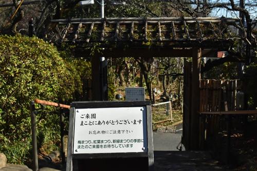 京王百草園201601-12