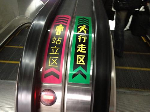 上海201203-15