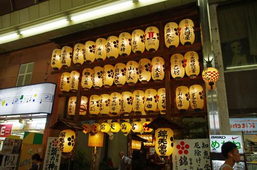 京都旅行201307-19