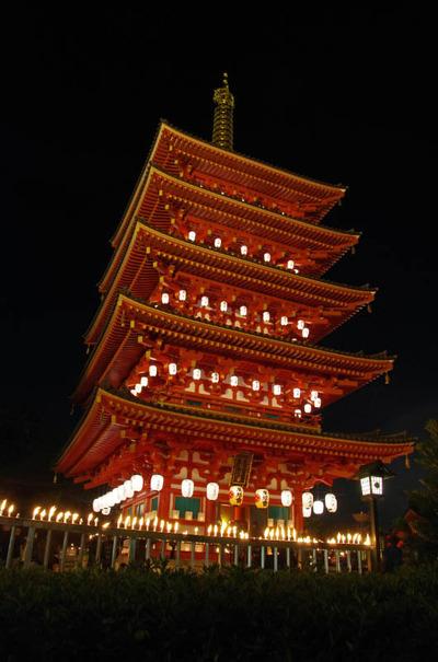 高幡不動尊201111-8