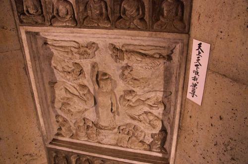 高幡不動尊20120428-7