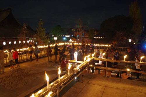 高幡不動尊201111-6