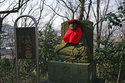 高幡不動尊20100131-7
