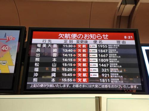 松江201204-2