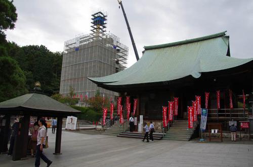 高幡不動201110-3
