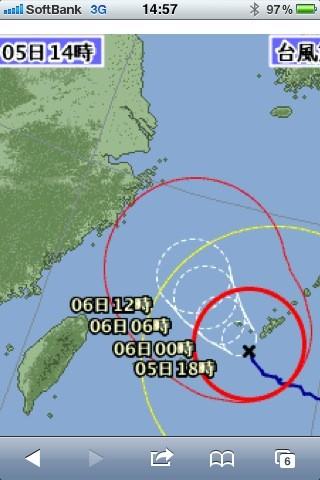 台風進路予想図8月5日14時