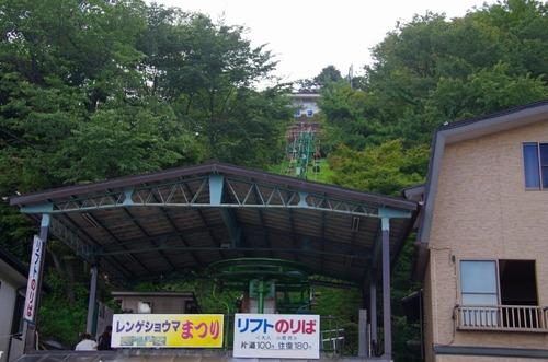 御岳山レンゲショウマ201208-17