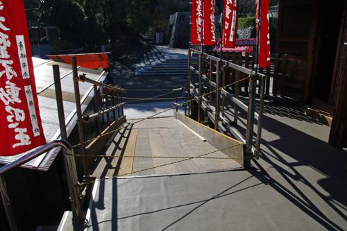 高幡不動尊201012-11