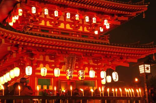高幡不動尊万燈会201411-10
