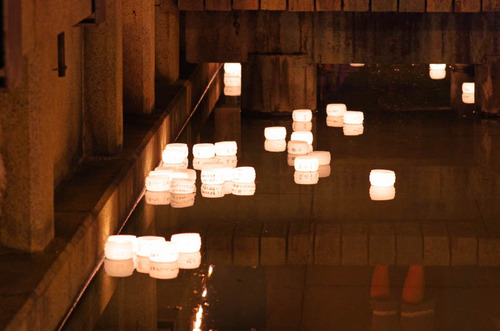 高幡不動尊201111-4