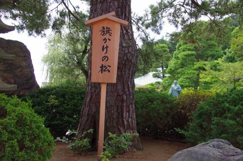 高幡不動201209-1