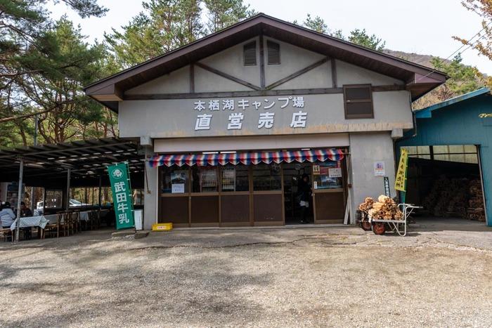 本栖湖キャンプ場201904