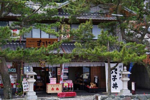 二見浦2010-11