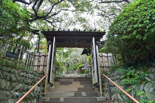 京王百草園201510-1