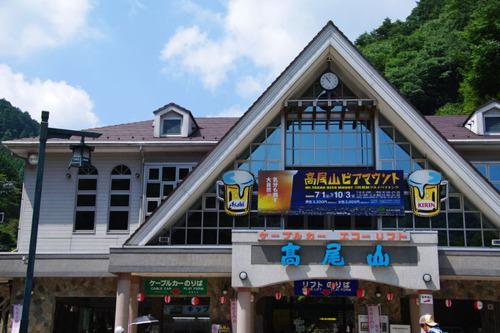高尾山大天狗小天狗2010-11