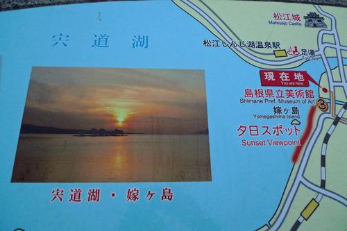 宍道湖の夕景201212-8