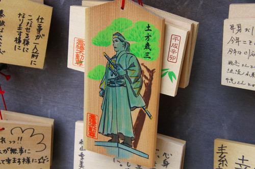 高幡不動尊20110206-4
