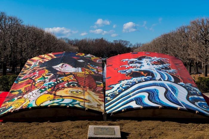 昭和記念公園201901