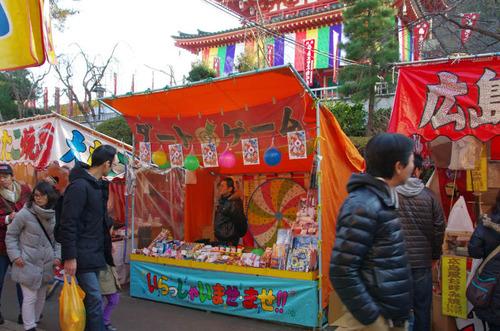 高幡不動201501-10