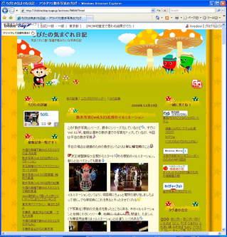 デザイン変更200812-2