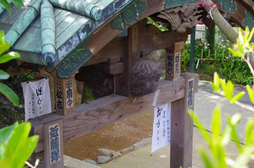 高幡不動201304-15