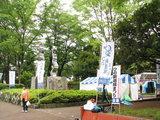 日野新撰組祭り1−2