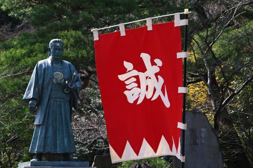 高幡不動尊春201003-4